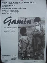 2006 - Garmin